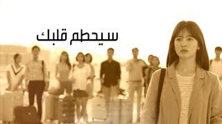 الدراما الكورية تعود من جديد على MBC4
