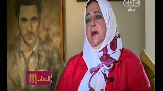 الستات مايعرفوش يكدبوا | والدة حسن الرداد تكشف أسرار لأول مرة عن إبنها