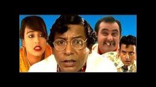 হাসতে হবেই ১০০%   Mosharraf Karim Funny Video    Comedy Natok