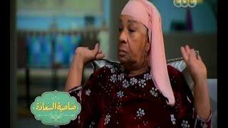 #صاحبة_السعادة    نجوم مجهولون .. لقاء مع صاحبة أشهر ضربة رأس بالسينما المصرية الحاجة فايزة ج 2
