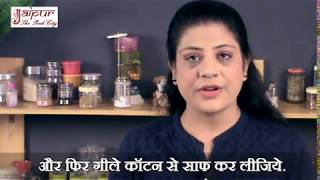 Sugar Beauty Tips in Hindi - चीनी के सौंदर्य लाभ Beauty Tips in Hindi by Sonia Goyal #71