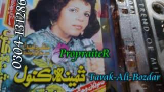Download Samina Kanwal Old Songs Hik Huyo Sajan Tavak Ali Bozdar 3Gp Mp4