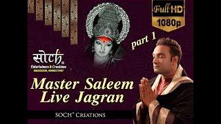 Master Saleem Live Jagran Delhi | Full HD | SOCH Entertainers