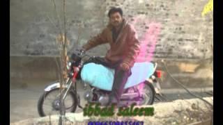 Punjabi Mushaira (Riaz Hussain Abrar).wmv