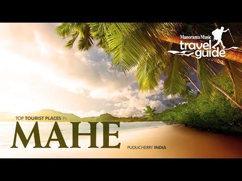 Xxx Mp4 MAHE TRAVEL GUIDE ENGLISH KERALA TOURISM INDIA 3gp Sex