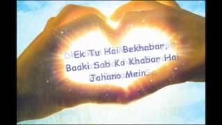 Tera mera milna - Himesh Reshammiya & Shreya Goshal - With Lyrics