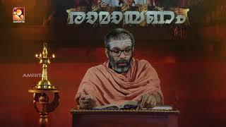 Ramayanam | Swami Chidananda Puri | Ep:125 | Amrita TV [2018]
