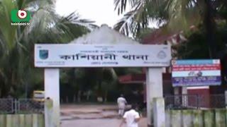Youth Girl's Suicide at Gopalgonj | Disha | 13May17