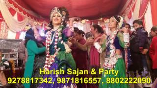 radha kishan ji jhanki [gajab kar gai] by harish sajan & party