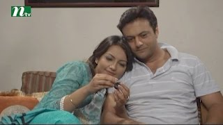 Bangla Natok Chowdhury Villa (চৌধুরী ভিলা) | Episode 12 | Directed by Himel Ashraf