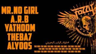 MR.No Girl & THEBA7 & ALyoOs [ THE One ] A.R.B &  YaTHoom ملوك الراب البحريني