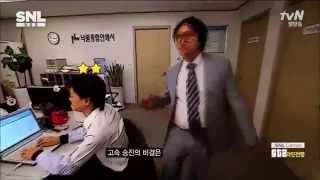 SNL코리아 GTA 장수돌침대 최창환 회장 출연