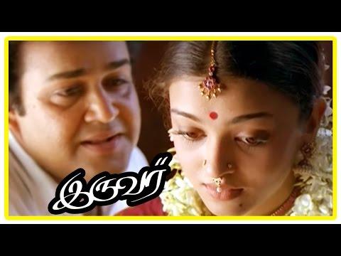 Xxx Mp4 Iruvar Movie Scenes Mohanlal Marries Aishwarya Rai Prakash Raj Marries Revathi Mani Ratnam 3gp Sex