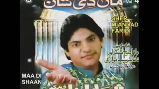 Maa Ka Dil   YouTube