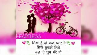 Love shayari WhatsApp messages video.