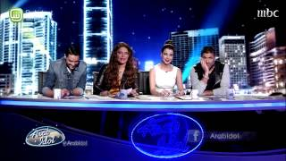 Arab Idol - حازم شريف - تجارب الأداء