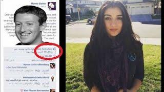 """هل تعلم من هي الفتاة العربية التي ضغط لها مؤسس فيسبوك """"لايك"""" لمنشورها؟"""