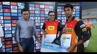 Mustafizur Rahman Magic impressed IPL 2016