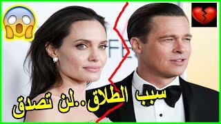 عاجل : أنجلينا جولي تخرج بتصريح حول سبب الطلاقبي براد بيت angelina jolie & brad bit !!