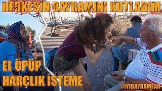 EL ÖPÜP PARA İSTEMEK / BESTE İLE BAYRAM / KURBAN BAYRAMI / #İYİBAYRAMLAR