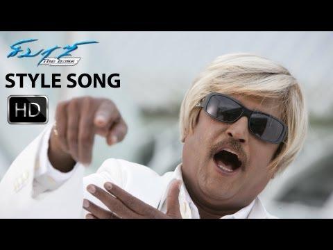 Xxx Mp4 Style Song From Sivaji The Boss HD Oru Koodai Sunlight 1080p 3gp Sex