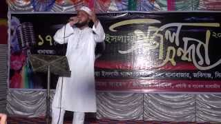 Naate Rasule Paak Ka | Mujahid Bulbul live