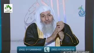 أهل الذكر (243) قناة الندى للشيخ مصطفى العدوي 12-7-2018
