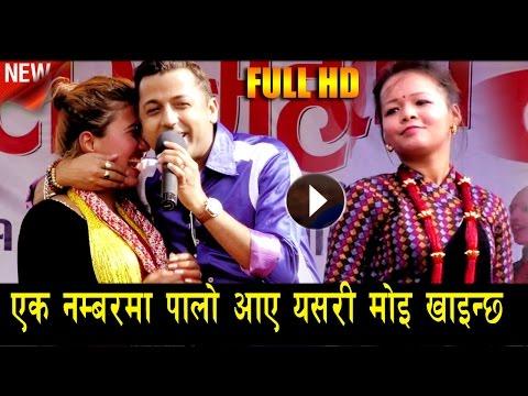 Xxx Mp4 Khuman Adhikari पोईकै पसल खोलेर बस भो मेरो पनि आउला पालो Bhumika Giri New Live Dohori 3gp Sex