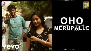 Naa Love Story Modalaindi - Oho Merupalle Telugu Video