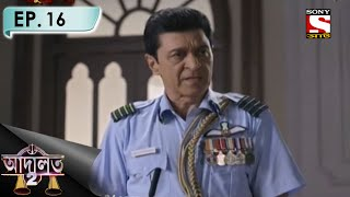 Adaalat 2 - আদালত-2 (Bengali) - Ep 16 - Operation Vijaypath-2