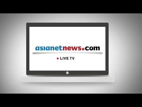 Xxx Mp4 ASIANET NEWS LIVE TV Latest Malayalam News Kerala News ഏഷ്യാനെറ്റ് ന്യൂസ് ലൈവ് 3gp Sex