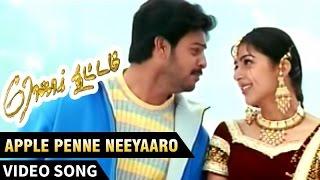 Apple Penne Neeyaaro Video Song | Roja Kootam Tamil Movie | Srikanth | Bhumika Chawla | Bharathwaj