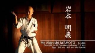 Cours de Karate Shotokan