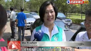 DPP presidential candidate Tsai Ing-wen collects piggy banks to raise campaign funds
