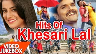 Khesari Lal Yadav - Video Jukebox - Superhit Video Songs - Bhojpuri Hot Songs 2017 new