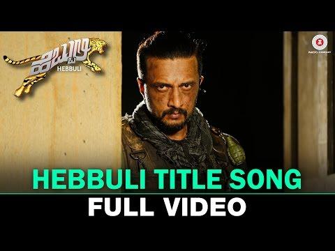Xxx Mp4 Hebbuli Title Song Full Video Kiccha Sudeep Amala Paul Ravichandran 3gp Sex
