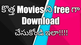 how to download new movies in Telugu    in mobile    in computer      manoj chowdary    A2Z Guru