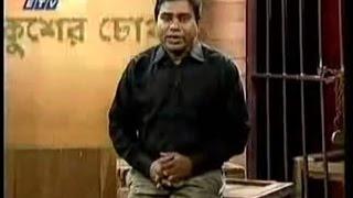 একুশের চোখ বাংলা ক্রাইম রিপোর্ট প্রগ্রাম , Ekusher chokh bangla crime report program