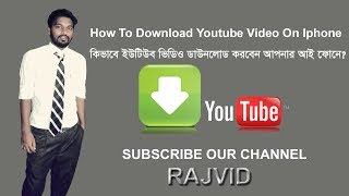 How To DOWNLOAD YOUTUBE Videos On IPhone No Need Computer L RajVid Bangla