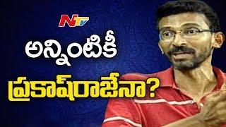 Sekhar Kammula About Father Role in Fidaa || Varun Tej, Sai Pallavi || NTV