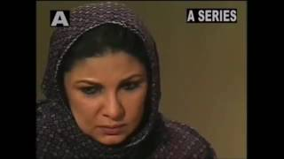Pakistani dramas online Ptv drama intezar Epi 4 13