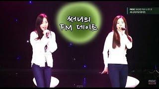 [SNSD] Taeyeon & Sunny - Ma Boy(SISTAR 19), 태연&써니 - 마보이, For Guys Only 20150214