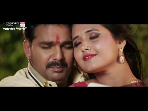 Xxx Mp4 Goriya Chaal Tohar Matwali FULL SONG PAWAN SINGH KAJAL RAGHWANI 3gp Sex