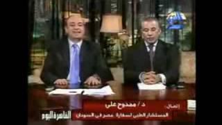 Facebook   Vidéos publiées par Mohamed Kort   Drama masriya, tamthil fi tamthi [HQ].mp4
