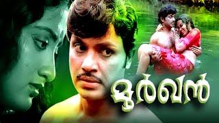 Jayan Malayalam Full Movie Moorkhan | Jayan, Seema, Sumalatha