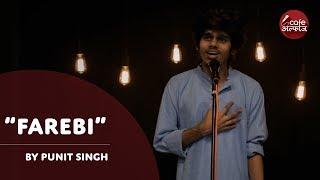 Farebi   By Punit Singh   Cafe Alfaaz