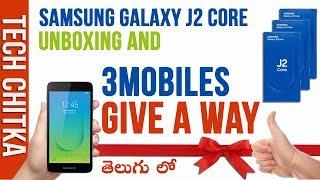 Samsung Galaxy J2 Core Un-boxing and Giveaway|Tech Chitka| Telugu