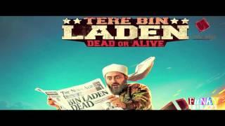 Funky Friday – F2 | Episode 6 | Tere Bin Laden: Dead or Alive