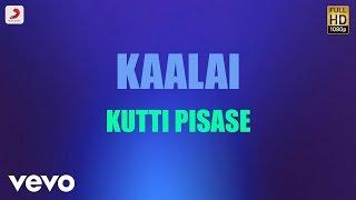Kaalai - Kutti Pisase Tamil Lyric | STR, Vedika | G.V. Prakash Kumar