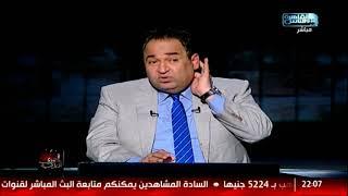 المصري أفندي| مع محمد علي خير الحلقة الكاملة 21 يناير
